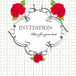 Invitation pattern — Stock Vector