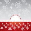 Christmas background — Stock Vector #4461238