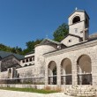 Royalty-Free Stock Photo: Monastery. Cetinje