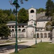 Monastery of Cetinje — Stock Photo #4677932