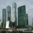 Business centre Moscow-city — Stock Photo