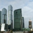 Business centre Moscow-city a panorama — Stock Photo