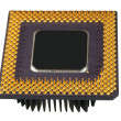 The old processor-photo on a white background — Stock Photo #4858759