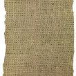 Hessian Cloth — Stock Photo #5044515