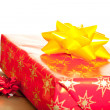 Christmas gifts boxes with ribbons isolated on white — Stock Photo
