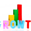 Royalty-Free Stock Photo: Growth concept from wooden toy blocks