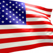 American flag — Stock Photo #5208100
