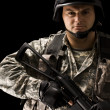 Stock Photo: Army forces