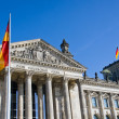 Stock Photo: Reichstag