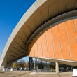Stock Photo: Haus der Kulturen der Welt in Berlin