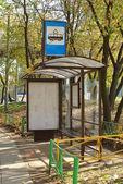 Tram stop — Stock Photo