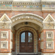 Russian door in Moscow mansion - Stock Photo