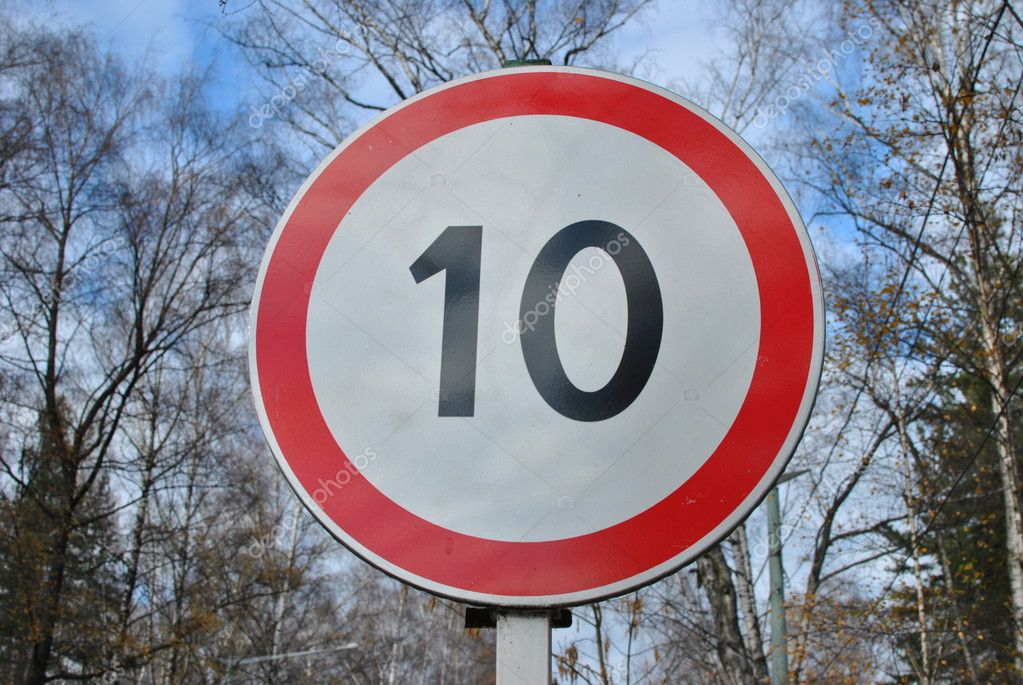 Sign the speed limit to 10 miles per hour on the road in autumn park — Stock Photo #4191819