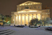 Bolshoi Theater in Moscow. — Stock Photo