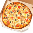 Pizza in white box — Stock Photo