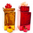 Yellow and red gifts — Stock Photo