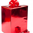 Two red presents — Stock Photo #4151458