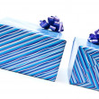 Two presents — Stock Photo