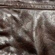 Leather background — Stock Photo #4373462