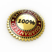 Satisfaction Guaranteed seal over white — Stock Photo