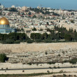 The Temple Mount in Jerusalem. — Stock Photo