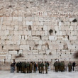The Western Wall. — Stock Photo