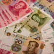 Chinesische Banknoten - Stock Photo