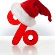 Christmas discount — Stock Photo #3981577