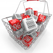 Shopping basket — Stock Photo #4775440