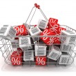 Shopping basket — Stock Photo #4775443