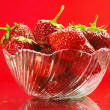 Strawberry — Stock Photo #4873897