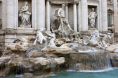 View Of Trevi Fountain — Stock Photo