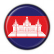 Cambodia american button flag — Stock Photo