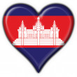 Cambodia button flag heart shape — Stock Photo