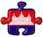 Cambodia button flag puzzle shape — Stock Photo