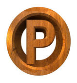 Parking symbol in wood (3d) — Stock Photo