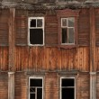 Stock Photo: Deserted building