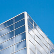 Fragment of modern glass building — Stock Photo