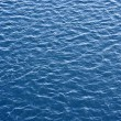 Stock Photo: Blue waters of river