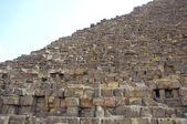 Pyramid of Cheops — Stock Photo
