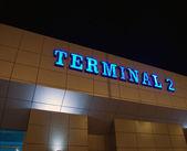 Terminal Sign — Stock Photo