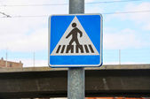 Sign of zebra crossing — Stock Photo