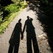 Stock Photo: Shadow of lovers