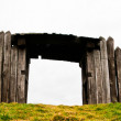 Stock Photo: Stockade