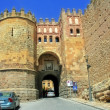 City gate in Segovia — Stock Photo