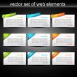 Vector set of web elements — Stock Vector