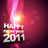 Beautiful new year design — Stockvector