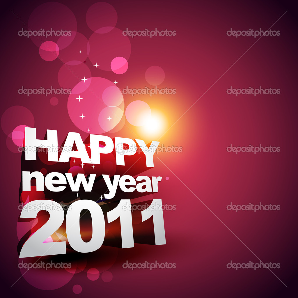 Vector new year glowing design — Stock Vector #4100783