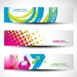 Abstract header set — Stock Vector #5018534