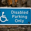 图库照片: Disable Parking